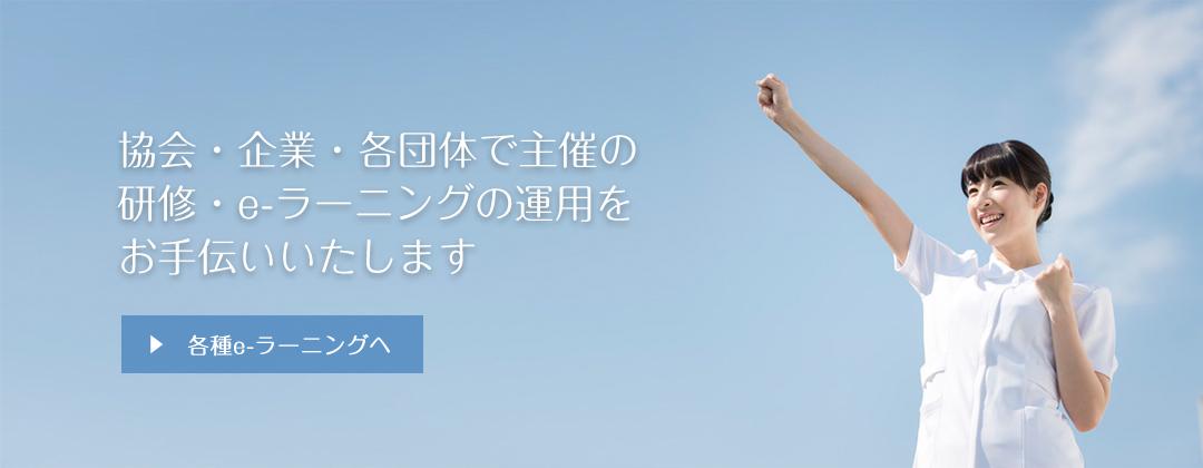 👋学研 ナーシング サポート ログイン